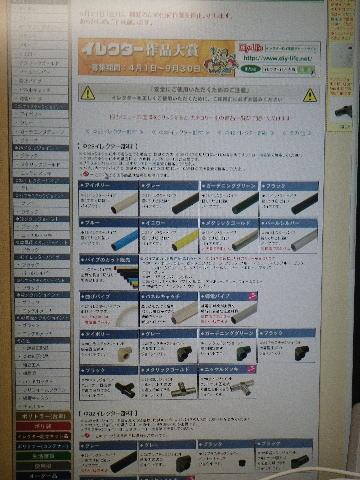 20130918_002.jpg