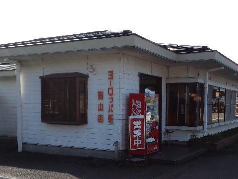 20131116_007.jpg
