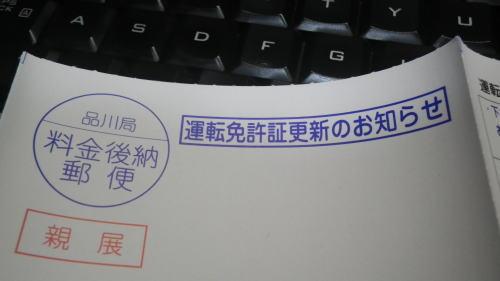 20150701_001.jpg