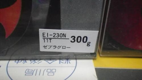 20150712_006.jpg