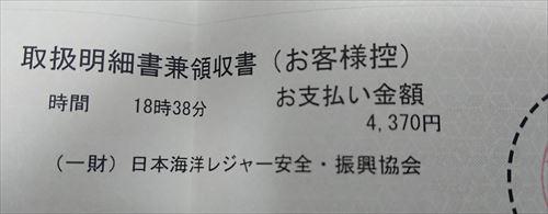 20190227_001.jpg